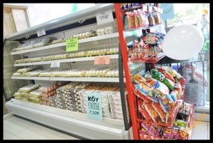 Çimen Et Süt Ürünleri- Adnan Çimen (18)