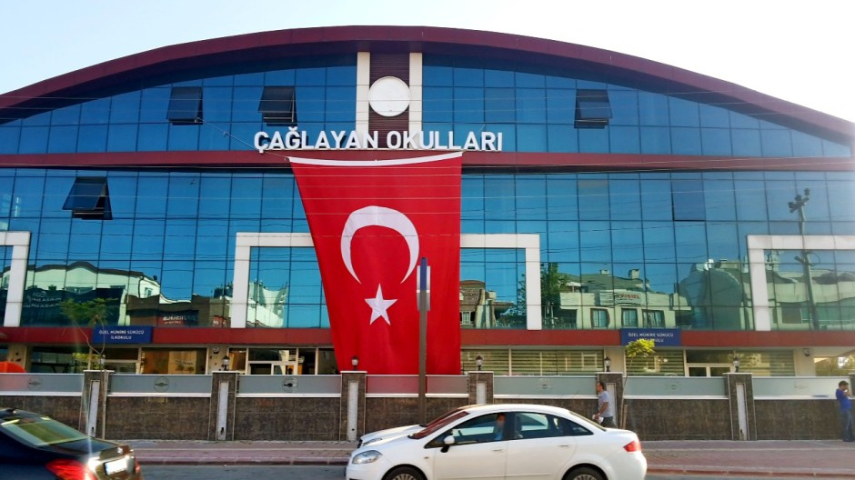 Antalya Özel İlköğretim Okulu  (16)